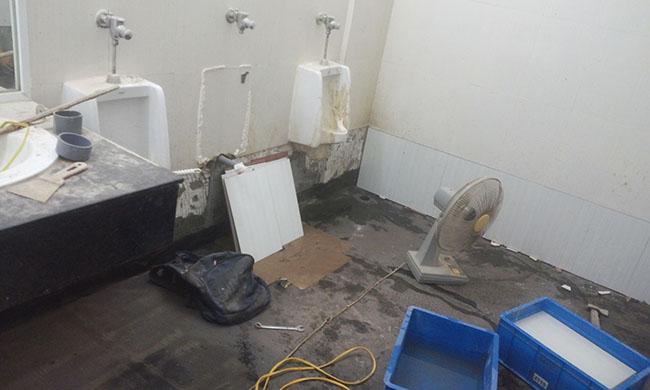 Dịch vụ chống thấm nhà vệ sinh Bình Dương tốt nhất